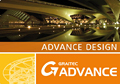 Advance Design: Professional Finite Element Analysis Software according to European standards