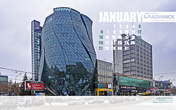 Download GRAITEC wallpaper for January