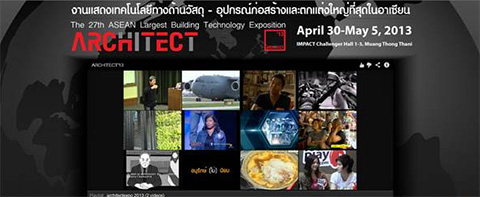 AppliCAD will exhibit at ARCHITECT EXPO Bangkok 2013