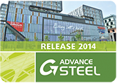 Advance Steel Release 2014