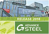GRAITEC announces the release of the new BIM Structural version: GRAITEC Advance 2014 (2/6)